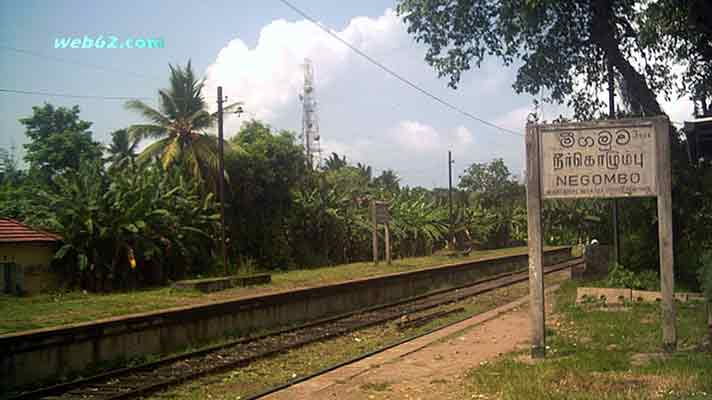 Negombo Railway Station